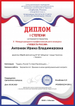 diplom-2006061234-32421.jpg